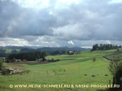 О Швейцарии с любовью -- Meine Schweiz -- My Swiss